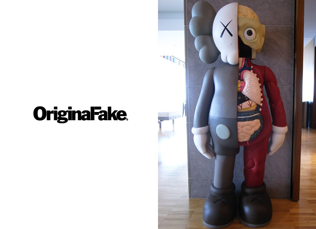 original-fake-dissected-4-foot-companion-preview